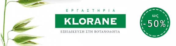 Pharmedn | Klorane -50%
