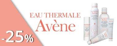 Pharmeden | Βρείτε όλα τα προϊόντα Avene -25%