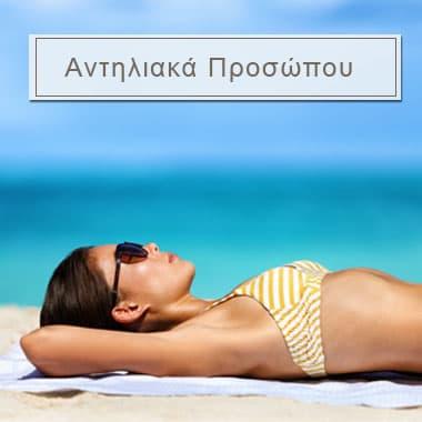Pharmeden | Αντηλιακή Προστασία για το Πρόσωπό σας