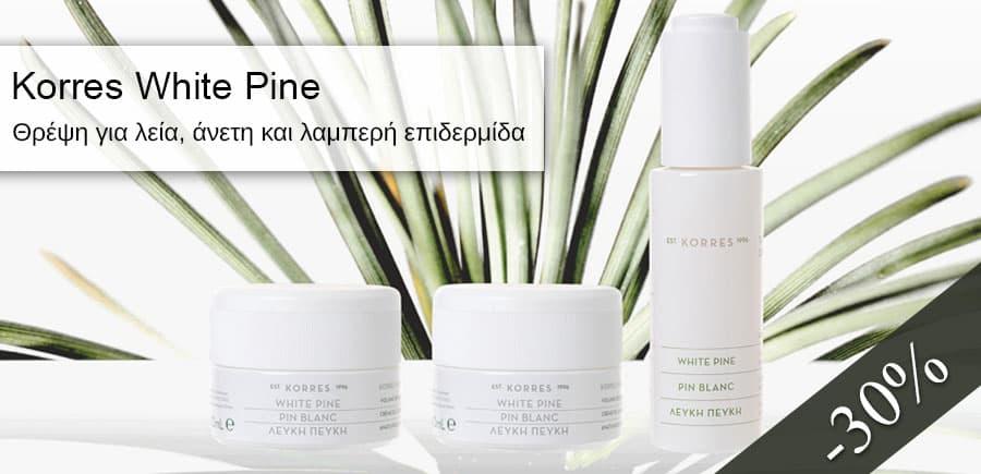 Korres White Pine | Θρέψη για λεία, άνετη και λαμπερή επιδερμίδα