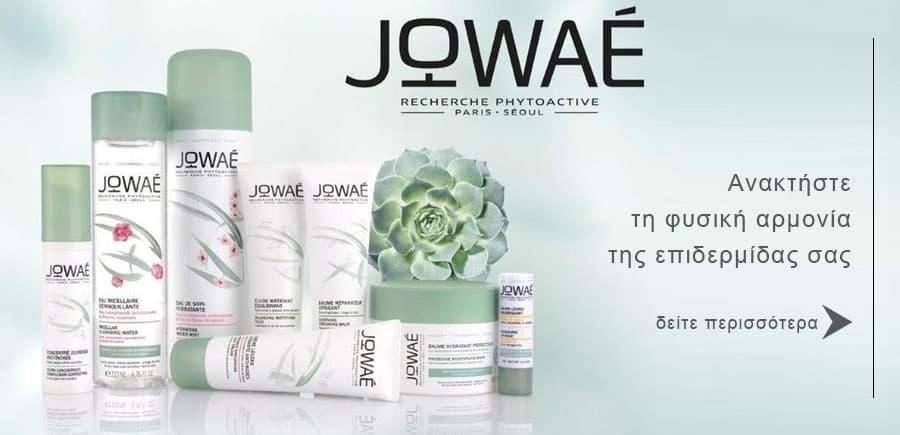 JOWAE | Ανακτηστε τη φυσικη αρμονια της επιδερμιδας σας