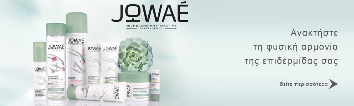 JOWAE   Ανακτηστε τη φυσικη αρμονια της επιδερμιδας σας