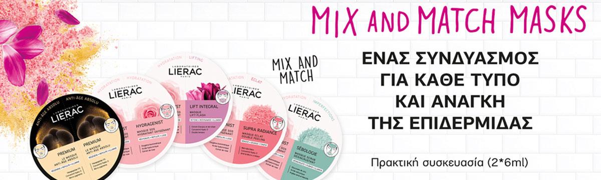 Lierac Mix and Match Masks | Ένας Συνδυασμός για Κάθε Τύπο και Ανάγκη της Επιδερμίδας