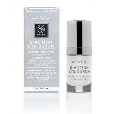 Apivita 5 Action Eye Serum with White Lily 15ml - Πρόσωπο στο Pharmeden.gr - Online Φαρμακείο