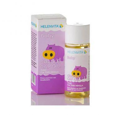 Helenvita Baby Cradle Cap Oil 50ml - Βρέφη στο Pharmeden.gr - Online Φαρμακείο
