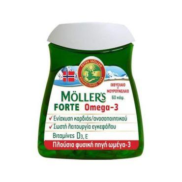 Moller's Forte Omega 3 60caps - Συμπληρώματα στο Pharmeden.gr - Online Φαρμακείο