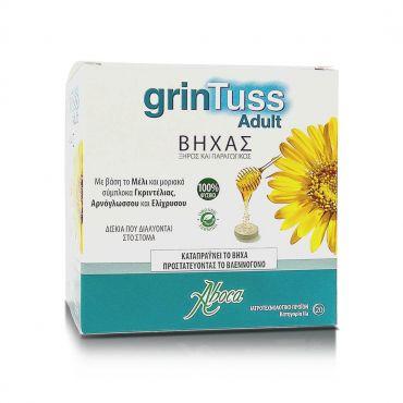 Aboca Grintuss Adult 20 or.disp.tabs - Φροντίδα για το Χειμώνα στο Pharmeden.gr - Online Φαρμακείο