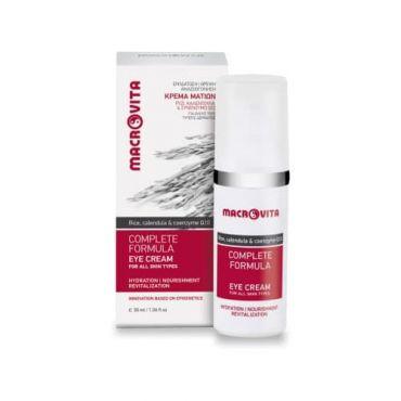 Macrovita Complete Formula Eye Cream 30ml - Πρόσωπο στο Pharmeden.gr - Online Φαρμακείο