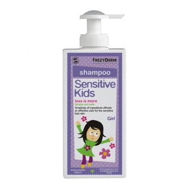 Frezyderm Sensitive Kids Girls Ειδικό Σαμπουάν 200ml - Παιδιά στο Pharmeden.gr - Online Φαρμακείο