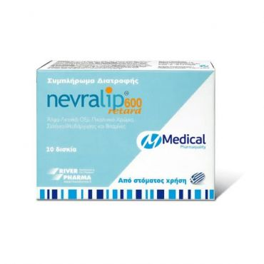 Nevralip 600 Retard 20 Δισκία - Συμπληρώματα στο Pharmeden.gr - Online Φαρμακείο
