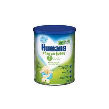 Humana Optimum No 1 Βρεφικό Γάλα από την Γέννηση έως 6 Μηνών 350γρ - Βρεφικές Τροφές στο Pharmeden.gr - Online Φαρμακείο