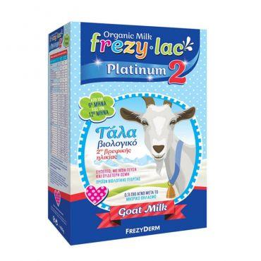 Frezyderm Frezylac Platinum 2 Βιολογικό Κατσικίσιο Βρεφικό Γάλα 400gr - Βρεφικές Τροφές στο Pharmeden.gr - Online Φαρμακείο