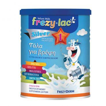Frezyderm Frezylac Silver 1 Βρεφικό Αγελαδινό Γάλα 400gr - Βρεφικές Τροφές στο Pharmeden.gr - Online Φαρμακείο