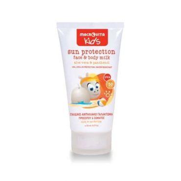 Macrovita Kids Παιδικό Αντηλιακό Γαλάκτωμα SPF50 150ml - Αντηλιακά στο Pharmeden.gr - Online Φαρμακείο