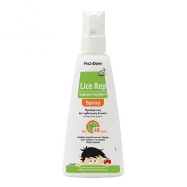 Frezyderm Lice Rep Spray Extreme 150ml - Παιδιά στο Pharmeden.gr - Online Φαρμακείο