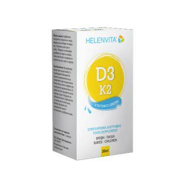 Helenvita  Vitamin D3-K2 Drops 20ml - Βιταμίνες στο Pharmeden.gr - Online Φαρμακείο