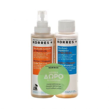 Korres Kids Lotion With Herbal Vinegar 150ml + Gift Kids Shampoo 150ml - Παιδιά στο Pharmeden.gr - Online Φαρμακείο