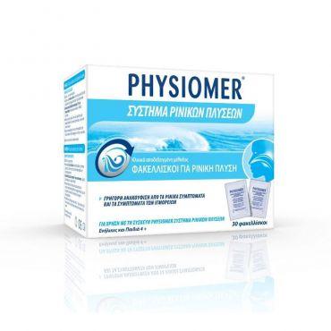 Physiomer Σύστημα Ρινικών Πλύσεων για Ενήλικες & Παιδιά 4+ 30 Φακελλίσκοι - Διάφορα στο Pharmeden.gr - Online Φαρμακείο