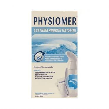 Physiomer Σύστημα Ρινικών Πλύσεων 1 συσκευή & 6 φακελλίσκοι - Διάφορα στο Pharmeden.gr - Online Φαρμακείο