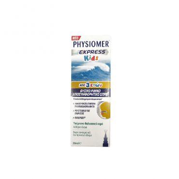 Physiomer Express Kids από 3 ετών 200ml - Παιδιά στο Pharmeden.gr - Online Φαρμακείο