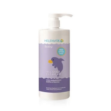 Helenvita Baby All Over Cleanser Perfume Talc 1lt - Βρέφη στο Pharmeden.gr - Online Φαρμακείο