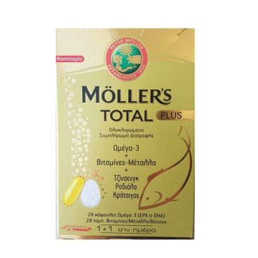 Mollers Total Plus 28 κάψουλες Ωμέγα-3 & 28 ταμπλέτες Βιταμίνες/Μέταλλα/Βότανα - Συμπληρώματα στο Pharmeden.gr - Online Φαρμακείο