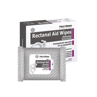 Frezyderm Rectanal Aid Wipes 20 τεμ - Διάφορα στο Pharmeden.gr - Online Φαρμακείο