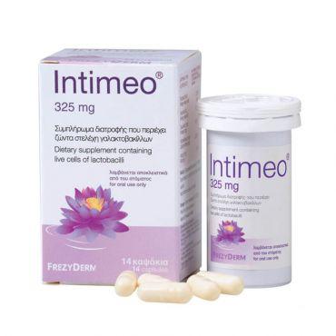Frezyderm Intimeo Συμπλήρωμα Διατροφής με Ζώντα Στελέχη Γαλακτοβακίλλων 14 καψάκια - Συμπληρώματα Διατροφής στο Pharmeden.gr - Online Φαρμακείο