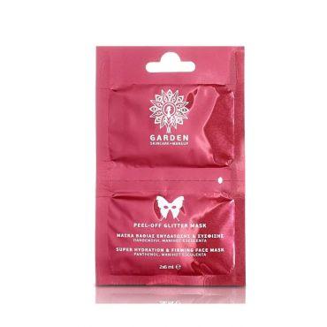 Garden Peel-Off Glitter Mask Μάσκα Βαθιάς Ενυδάτωσης και Σύσφιξης 2x6 ml - Πρόσωπο στο Pharmeden.gr - Online Φαρμακείο
