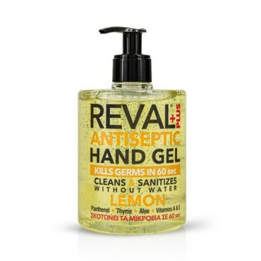 Intermed Reval Plus Αντισηπτικό Τζελ Lemon Antiseptic Hand Gel 500ml - Διάφορα στο Pharmeden.gr - Online Φαρμακείο