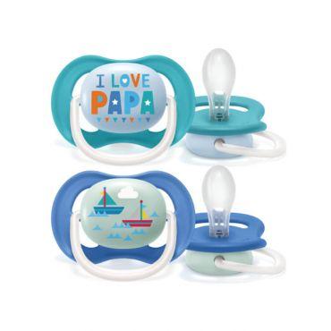 Avent Πιπίλα Σιλικόνης Ultra Air Happy 6-18m SCF080/03 - Αξεσουάρ για Μωρά στο Pharmeden.gr - Online Φαρμακείο