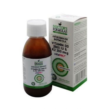 Doctor's Formulas Vitamin D3 2500IU & K2 200mcg 150ml - Συμπληρώματα Διατροφής στο Pharmeden.gr - Online Φαρμακείο