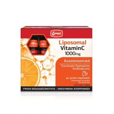 Lanes  Vitamin C 1000mg Liposomal 10 φιαλίδια x 10 ml - Συμπληρώματα Διατροφής στο Pharmeden.gr - Online Φαρμακείο