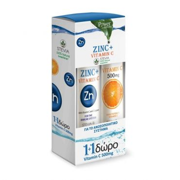Power Health Zinc plus με Γεύση Λεμόνι 20tabs & ΔΩΡΟ Vitamin C 500mg 20tabs - Βιταμίνες στο Pharmeden.gr - Online Φαρμακείο