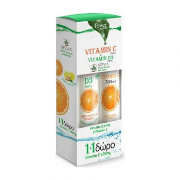 Power Health Vitamin C 1000mg & D3 1000iu Stevia 24 αναβρ. δισκία & Vitamin C 500mg 20 αναβρ. δισκία - Βιταμίνες στο Pharmeden.gr - Online Φαρμακείο