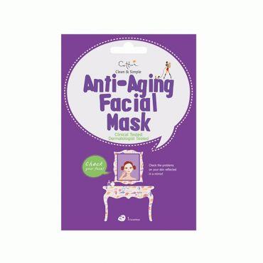 Cettua Clean & Simple Anti-Aging Facial Mask  1 τεμ - Πρόσωπο στο Pharmeden.gr - Online Φαρμακείο