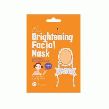 Cettua Clean & Simple Brightening Facial Mask 1 τεμ - Πρόσωπο στο Pharmeden.gr - Online Φαρμακείο