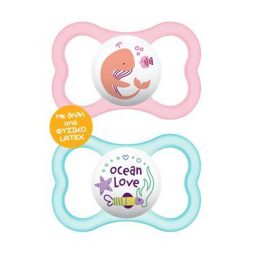Mam Air Πιπίλα Latex Ροζ (276L) 16+ μηνών 2τμχ - Αξεσουάρ για Μωρά στο Pharmeden.gr - Online Φαρμακείο