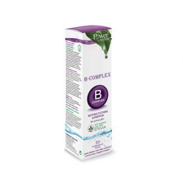 Power of Nature B-Complex Stevia 20 αναβράζοντα δισκία - Βιταμίνες στο Pharmeden.gr - Online Φαρμακείο