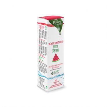Power of Nature Watermelon Body Detox Stevia 20 αναβράζοντα δισκία - Συμπληρώματα Διατροφής στο Pharmeden.gr - Online Φαρμακείο