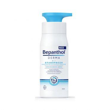 Bayer Bepanthol Derma Επανόρθωση Καθημερινό Γαλάκτωμα Σώματος  400 ml - Σώμα στο Pharmeden.gr - Online Φαρμακείο