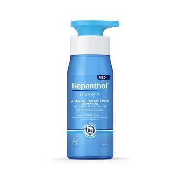 Bayer Bepanthol Derma Απαλός Καθαρισμός Σώματος Καθημερινό Αφρόλουτρο Gel 400 ml - Σώμα στο Pharmeden.gr