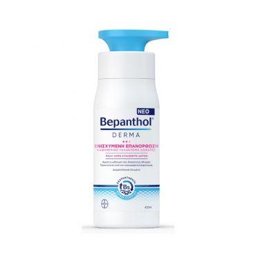 Bayer Bepanthol Derma Ενισχυμένη Επανόρθωση Καθημερινό Γαλάκτωμα Σώματος 400 ml - Σώμα στο Pharmeden.gr - Online Φαρμακείο