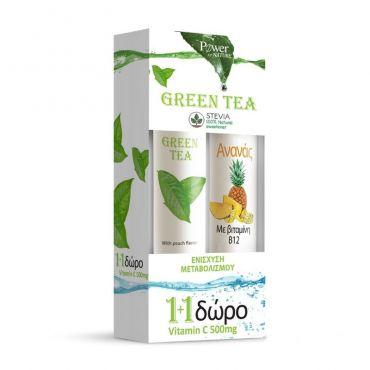 Power Health Green Tea Stevia 20 αναβρ. Δισκία & ΔΩΡΟ Ανανάς & Βιταμίνη Β12 20 αναβρ. δισκία - Βιταμίνες στο Pharmeden.gr