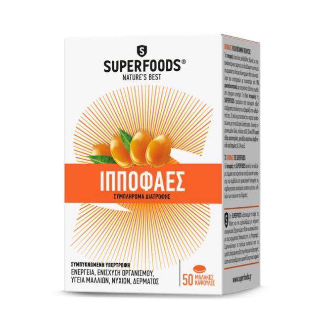 Superfoods Promo Ιπποφαές Eubias 350mg 50caps & Superfoods Omegadvance 500mg 30 Μαλακές Κάψουλες - Συμπληρώματα στο Pharmeden.gr - Online Φαρμακείο