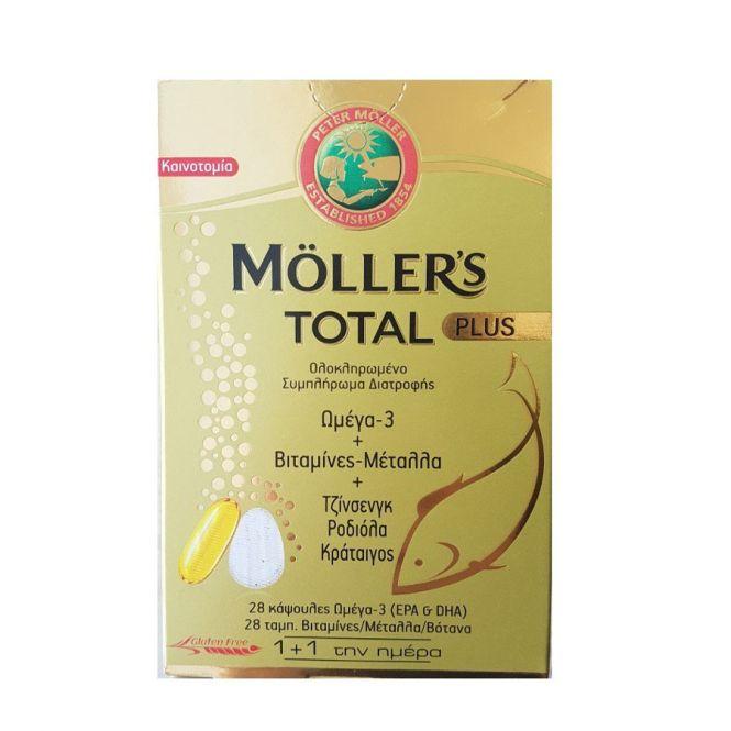 Mollers Total Plus 28 κάψουλες Ωμέγα-3 & 28 ταμπλέτες Βιταμίνες/Μέταλλα/Βότανα - Συμπληρώματα στο Pharmeden.gr