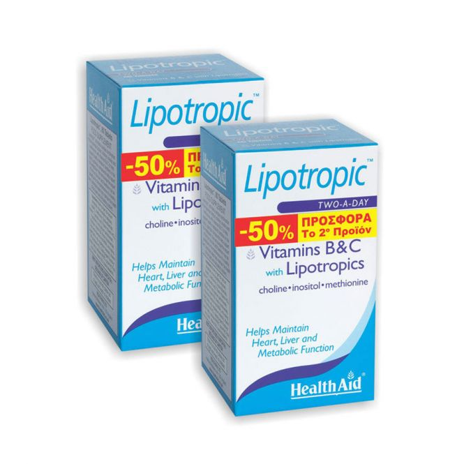 Health Aid Lipotropic 60 tabs - 50% 2o προϊόν -  στο Pharmeden.gr - Online Φαρμακείο