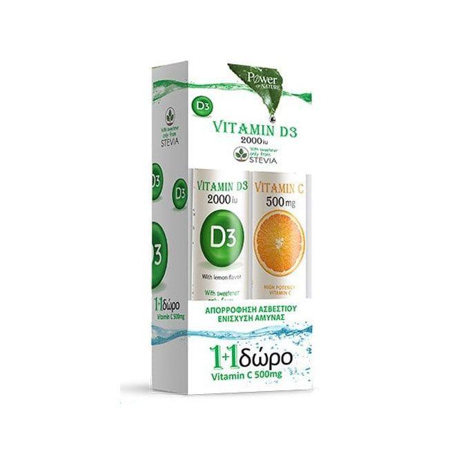 Power Health Vitamin D3 2000iu Stevia 20 αναβρ. δισκία  & ΔΩΡΟ Vitamin C 500mg 20 αναβρ. δισκία -  στο Pharmeden.gr
