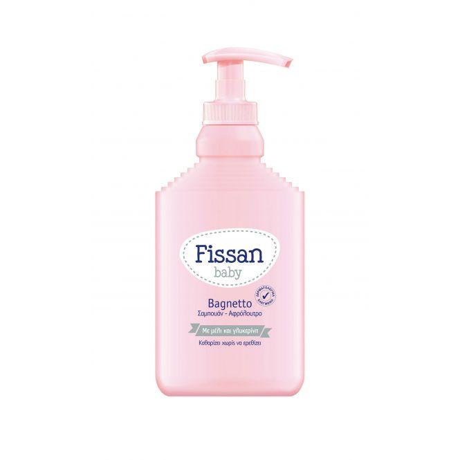 Fissan Baby Bagnetto Σαμπουάν & Αφρόλουτρο Υποαλλεργικό 500ml - Βρέφη στο Pharmeden.gr - Online Φαρμακείο